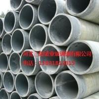 PVC/FRP复合增强玻璃钢管道储罐