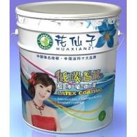 涂料代理 品牌涂料代理 花仙子质感耐候氟碳漆