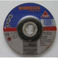 RHODIUS(罗迪斯)切割片