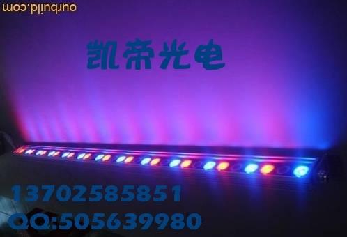 七彩变色LED洗墙灯