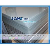 抗静电PC,防静电PC板,抗静电聚碳酸酯,防静电聚碳酸酯板
