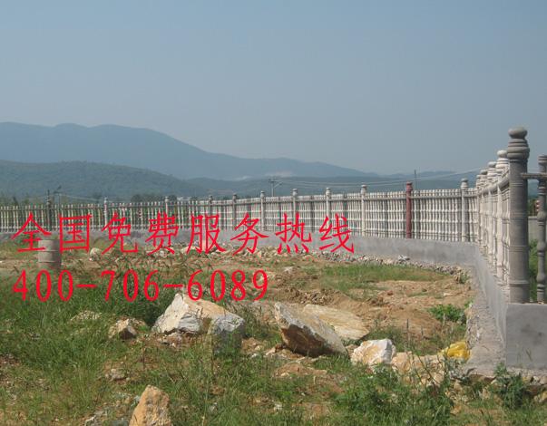 安徽华建艺术围栏厂
