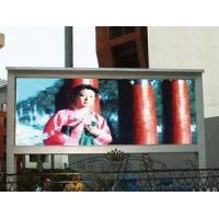 户外广告电视屏幕