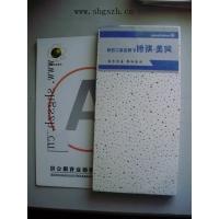 上海礦棉板銷售供應 廠房辦公室礦棉板吊頂裝修
