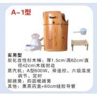 健康丰足桶A1型