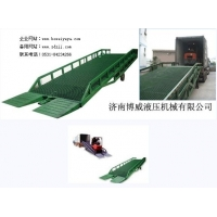 常年出售榆林升降机(固定式液压登车桥)榆林车载式升降机