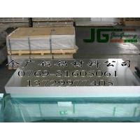 进口铝板_进口铝棒_进口铝管_7075