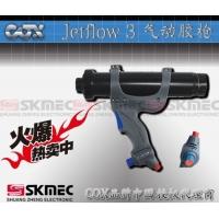 供应进口英国COX气动胶枪Jetflow3喷胶枪