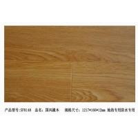 防水地板,地板专卖,地板强化地板-森林狼地板SF8148