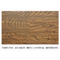 地板强化地板地暖地板-SF1961森林狼地板