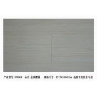 地板强化地板地暖地板-SF8064