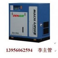 安徽空壓機,安徽空氣壓縮機,安徽空壓機型號,安徽空壓機銷售
