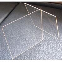2mm太阳能光伏玻璃