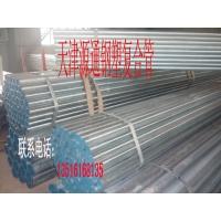 PP-S钢塑复合管专业生产厂家