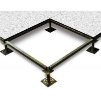 厂家供应美露全钢防静电地板 国产美露全钢防静电地板