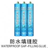 防水填缝胶