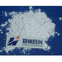 优质白刚玉微粉W3.5