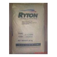 RYTON,PPS,BR-4-200BL,BR-4-200N
