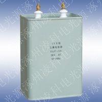 优质UV电容器 UV电容器 油浸UV电容器