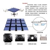 耐士威OA网络地板-铝合金地板-钢制架空地板-博尼