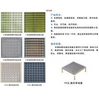 南京通风防静电地板 无边通风地板 智能网络地板 架空地板
