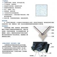 南京網絡系統工程有限公司 通信工程 機房裝飾工程有限公司