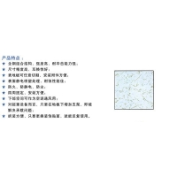 防静电地板简介图片南京【耐士威】牌防静电地板