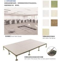 博尼陶瓷面防静电地板-网络线槽地板-多种通风地板