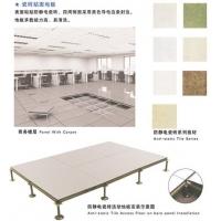 耐士威防静电地板-导静电地板-陶瓷架空活动地板-瓷砖地板