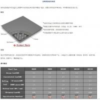 南京中天朝晖防静电地板 抗静电地板 全钢活动地板南京总经销