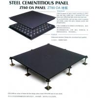 耐士威抗静电地板-全钢活动地板-架空地板知识