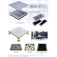 中天朝晖地板 批发各种高架活动地板及配件 防静电地板吸盘
