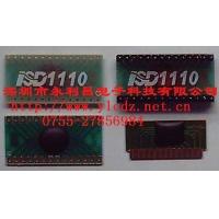 ISD1110COB录音IC