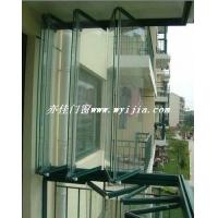 合肥铝合金门窗 合肥亦佳封阳台 门窗公司 有框阳台质优价廉
