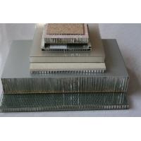 铝蜂窝板,蜂窝芯,透明蜂窝板,不锈钢蜂窝板,芳纶蜂窝板。