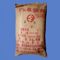 富康砼外加剂-FK早强剂