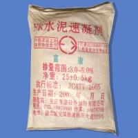 富康砼外加剂-FK水泥速凝剂
