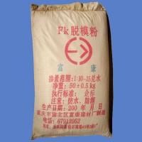 富康砼外加剂-FK脱模剂