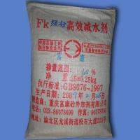 富康砼外加剂-FK缓凝高效减水剂