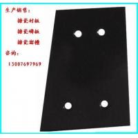 高耐磨搪瓷衬板