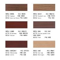 同方地板-实木复合地板