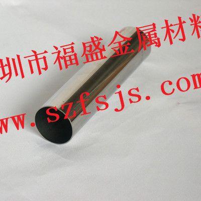 定制超厚022Cr19Ni10不锈钢管、沧州321不锈钢圆管