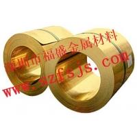 辽宁供应T2紫铜板 高硬度铜带 C7521白铜带