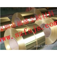 厦门供应C2680黄铜板|H80黄铜板|冲压铜带