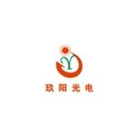 深圳玖阳光电照明有限公司