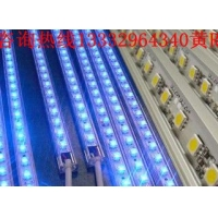 30灯5050LED硬灯条 5050高亮硬灯条 七彩硬灯条