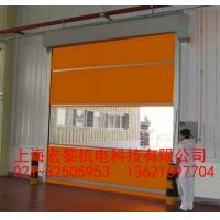 专业生产供应上海高速卷帘门,上海全自动快速门