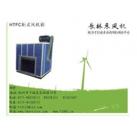HTFC消防通风(两用)低噪声柜式离心风机箱