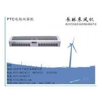 PTC加热简易型风幕机