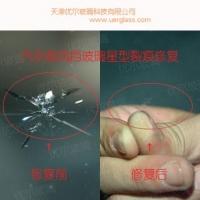 汽车前风挡玻璃牛眼型裂痕修复 玻璃修补 汽车玻璃修补